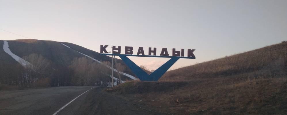 Кувандыкский элеватор оренбургская область подвесной транспортер это
