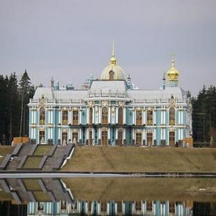 Фотография достопримечательности Дворец-усадьба братьев Васильевых