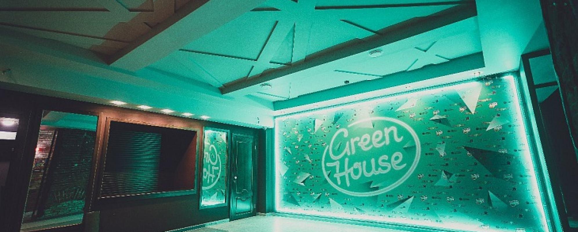 Ночной клуб в кирове грин хаус стрептиз видео в ночном клубе hd