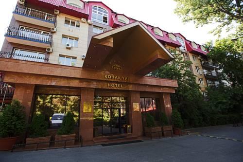 Гостиница УЮТ Алматы