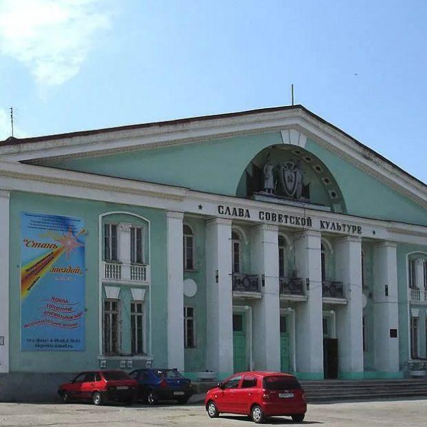 фото дворца культуры города большой камень изготавливаем