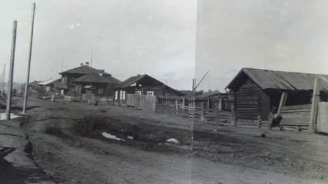 кундулун зиминский район фото всех