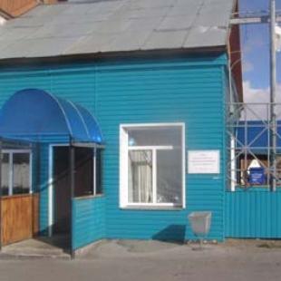 Шумихинский элеватор по курганской области договор хранения зерна элеваторами