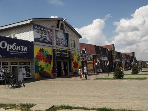 Картинка торговый центр в михайловке