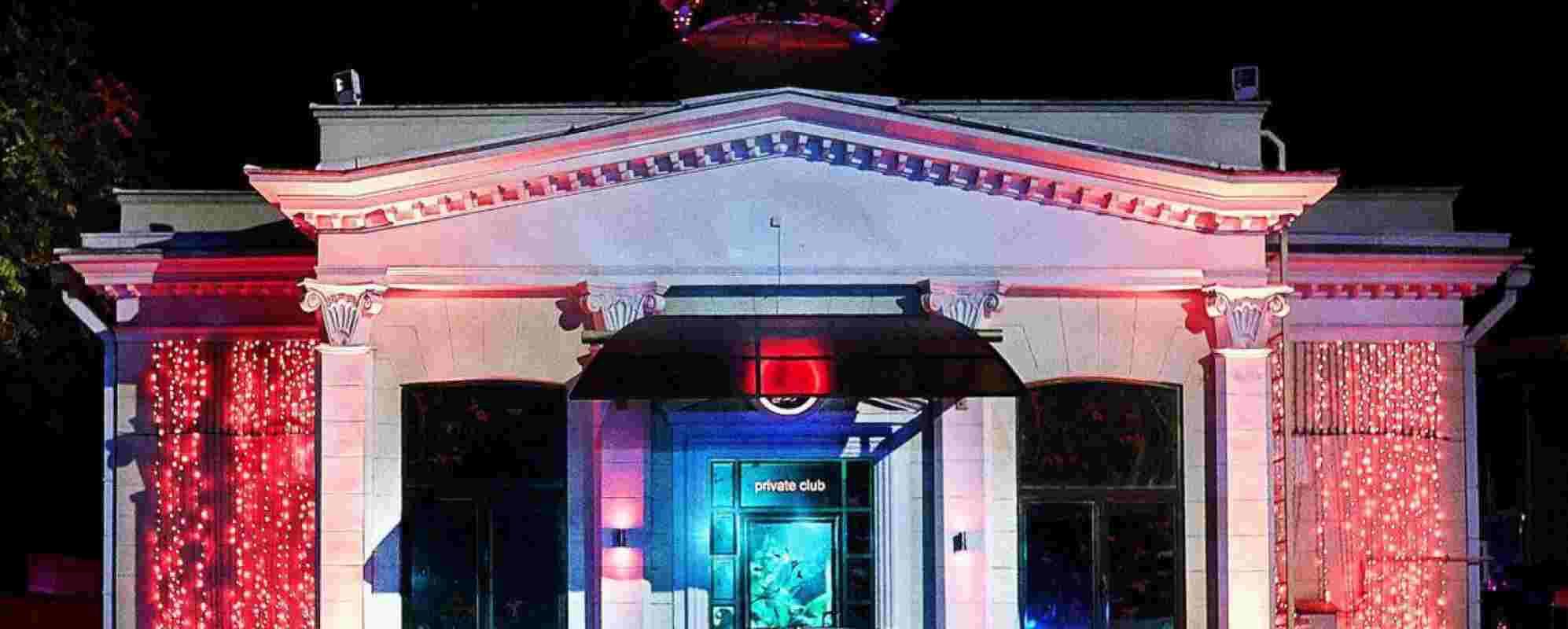 Стриптиз клуб боди в сочи ночной клуб в уфе видео