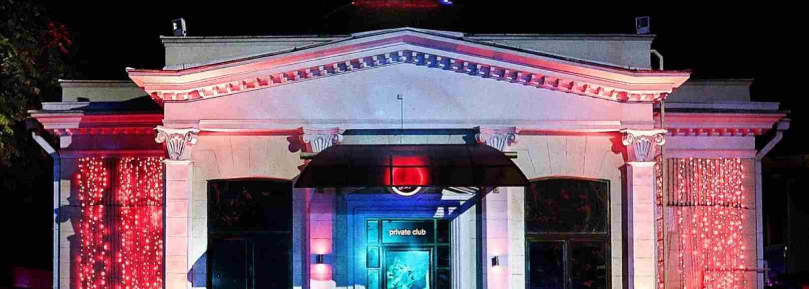 Стриптиз клуб сочи ночные клубы сегодня в москве