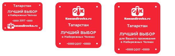 Татарстан доступные виджеты